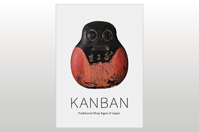 Kanban: Traditional Shop Signs of Japan<br>Alan Scott Pate