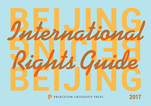 Fall 2017 International Rights Guide Beijing