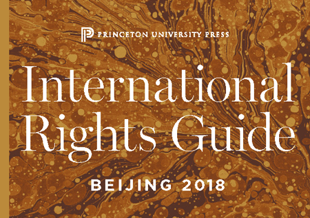 2018 International Rights Guide Beijing