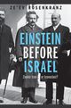 bookjacket: Einstein Before Israel